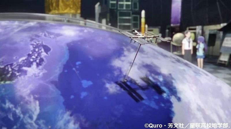「恋する小惑星」舞台探訪004-2/3 第4話 筑波宇宙センター展示室スペースドームと見学ツアー_e0304702_20102938.jpg