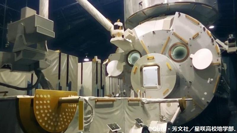 「恋する小惑星」舞台探訪004-2/3 第4話 筑波宇宙センター展示室スペースドームと見学ツアー_e0304702_20112564.jpg