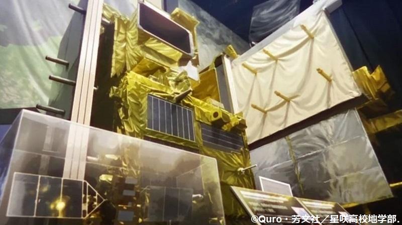 「恋する小惑星」舞台探訪004-2/3 第4話 筑波宇宙センター展示室スペースドームと見学ツアー_e0304702_20114292.jpg