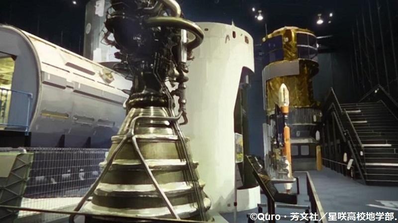 「恋する小惑星」舞台探訪004-2/3 第4話 筑波宇宙センター展示室スペースドームと見学ツアー_e0304702_20122381.jpg