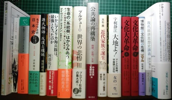 注目新刊:岩波書店版『フロイト全集』がついに完結、ほか_a0018105_01200009.jpg