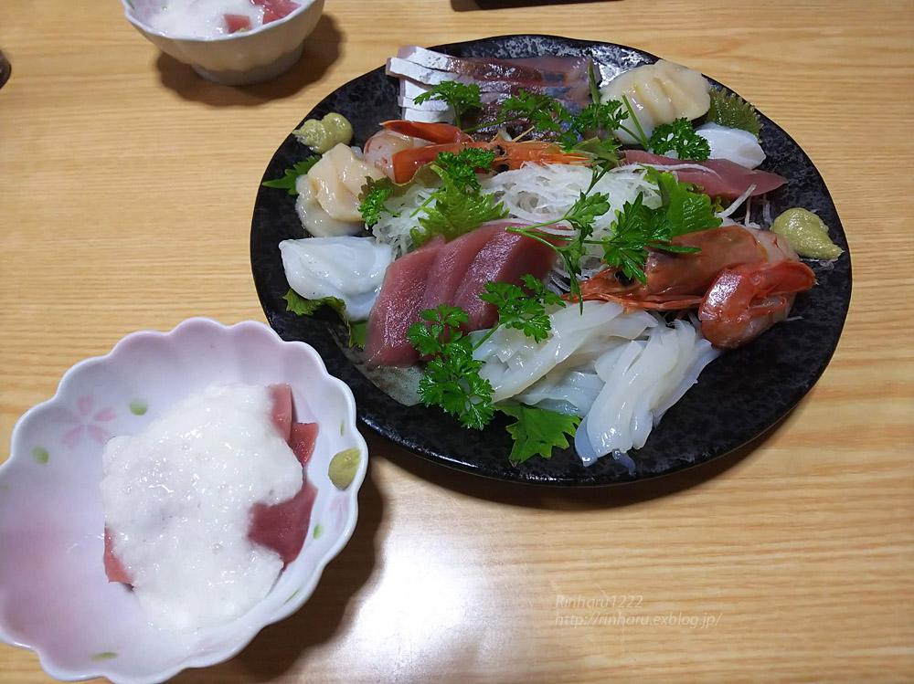2019.10.14 みのる屋_f0250322_15403534.jpg