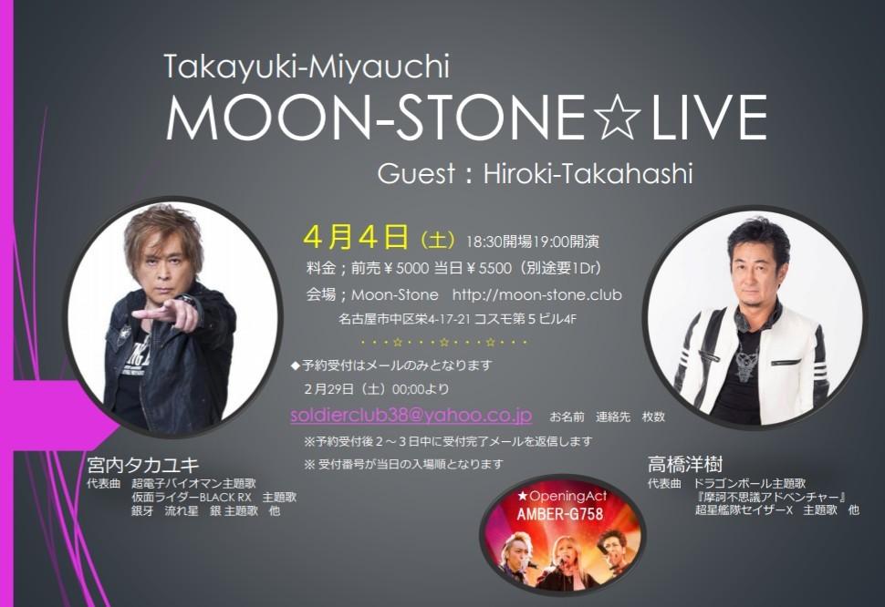 ★名古屋LIVE情報★_a0120325_17515215.jpg