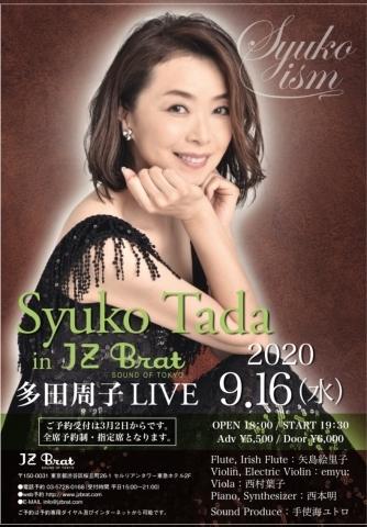銀座ヤマハホールコンサートで待機しています。_b0099226_14262773.jpg