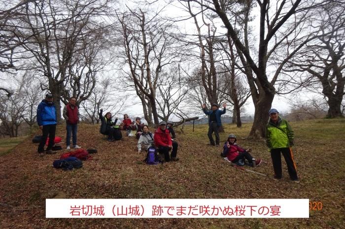 春まだ早いハイキング(県民の森)_e0265627_13282455.jpg