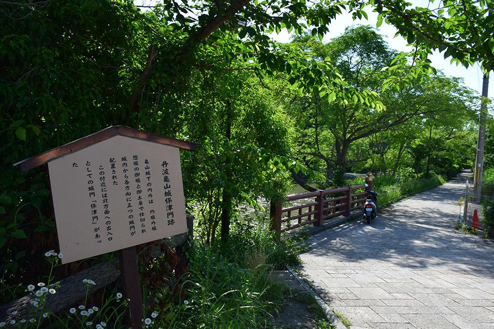 丹波亀山城を歩く。 その1 <大本・天恩郷>_e0158128_19274204.jpg