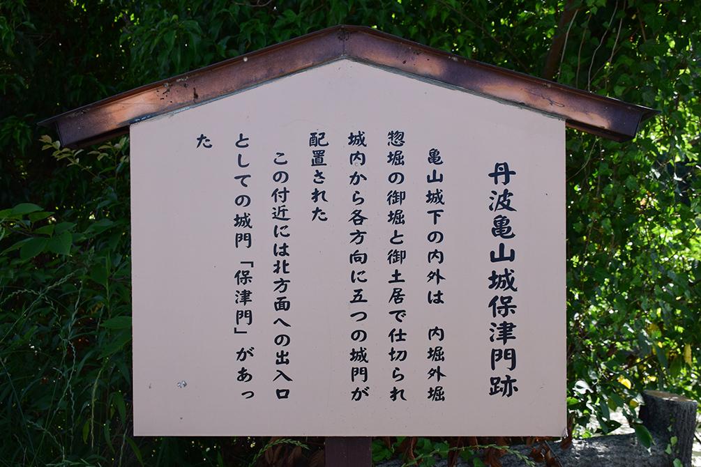 丹波亀山城を歩く。 その1 <大本・天恩郷>_e0158128_19274551.jpg