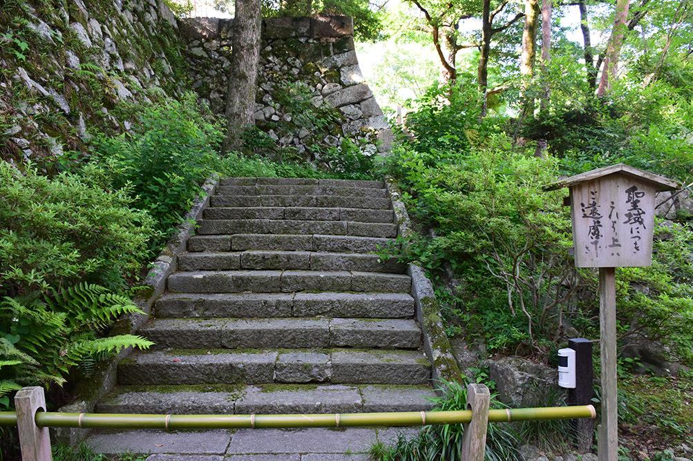 丹波亀山城を歩く。 その1 <大本・天恩郷>_e0158128_19465716.jpg