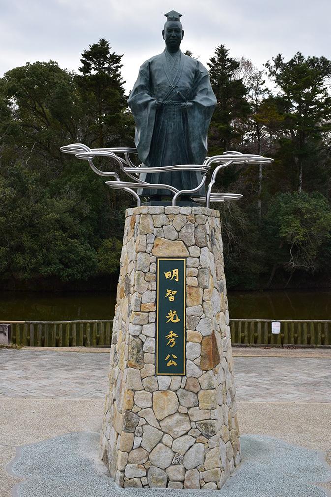 丹波亀山城を歩く。 その2 <南郷公園>_e0158128_20004028.jpg