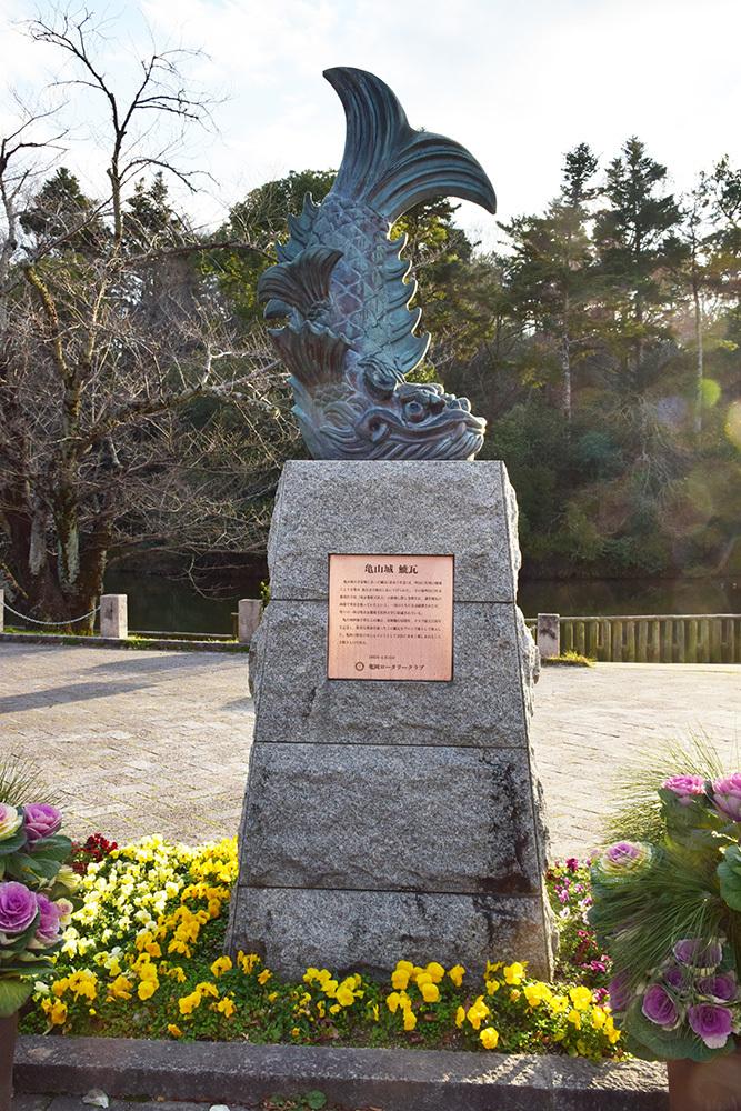 丹波亀山城を歩く。 その2 <南郷公園>_e0158128_20144525.jpg