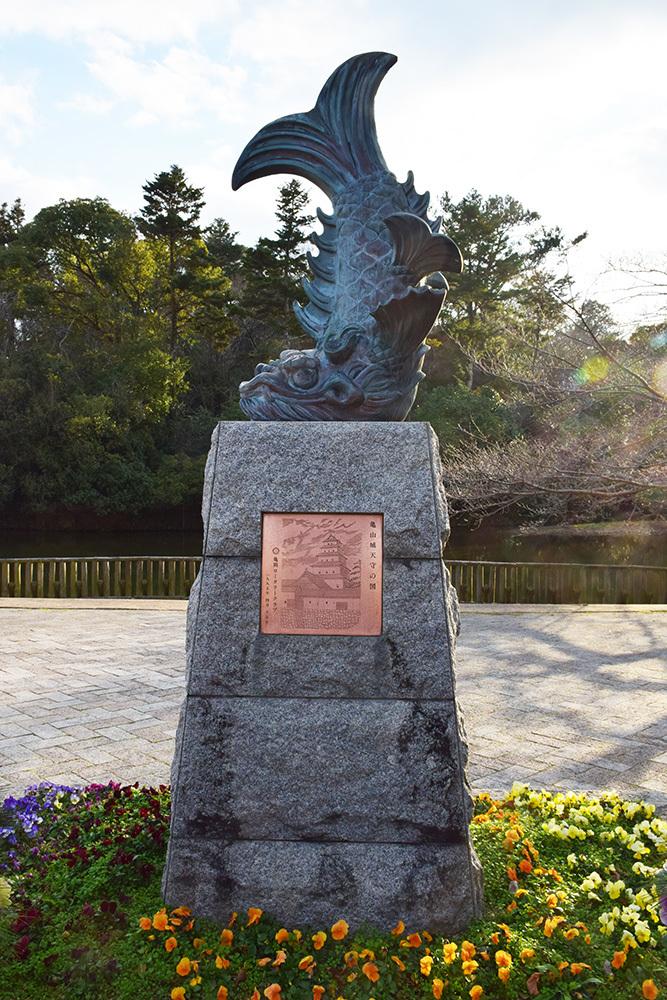 丹波亀山城を歩く。 その2 <南郷公園>_e0158128_20145117.jpg