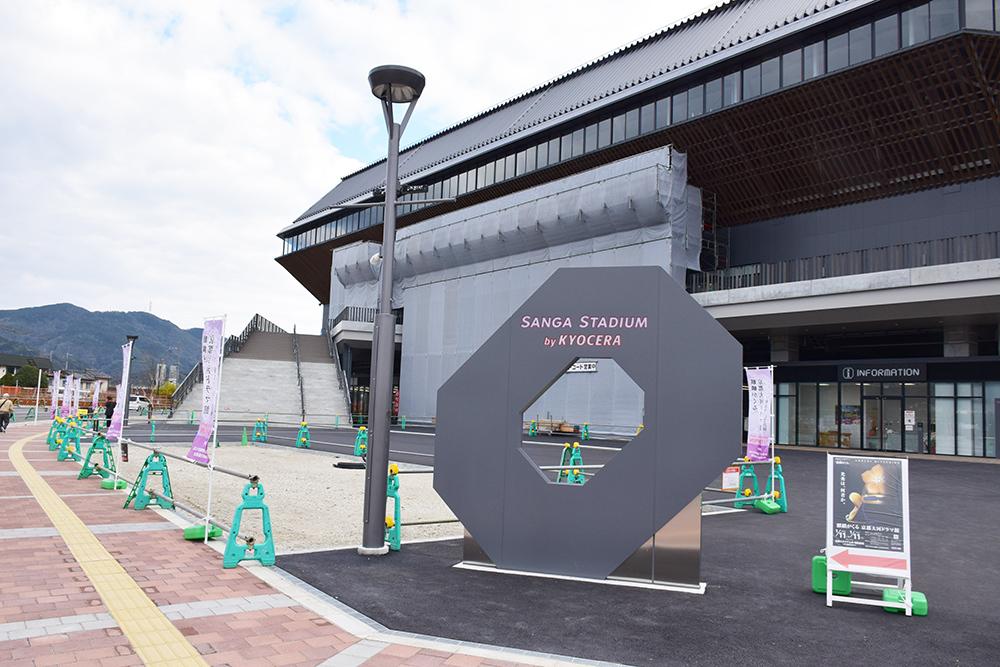 『麒麟がくる』京都大河ドラマ館_e0158128_20264241.jpg