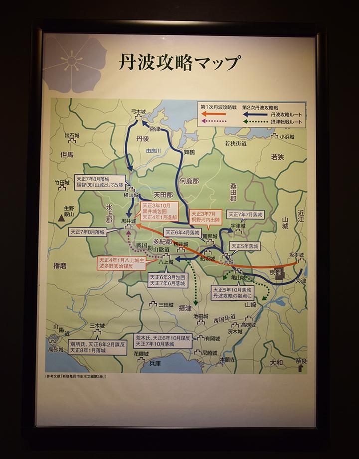 『麒麟がくる』京都大河ドラマ館_e0158128_20403827.jpg