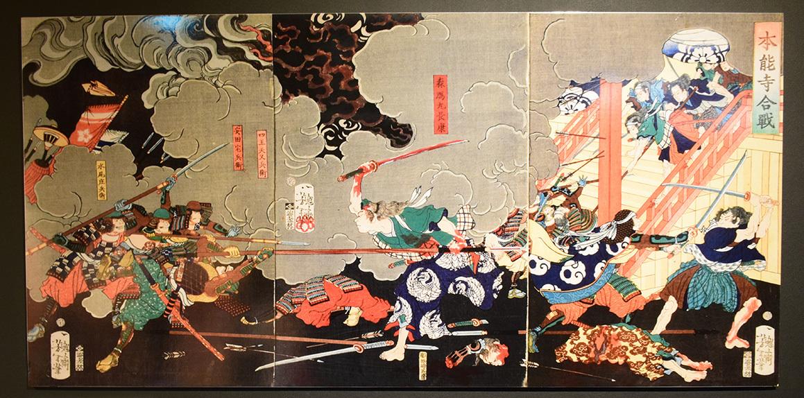 『麒麟がくる』京都大河ドラマ館_e0158128_20443231.jpg