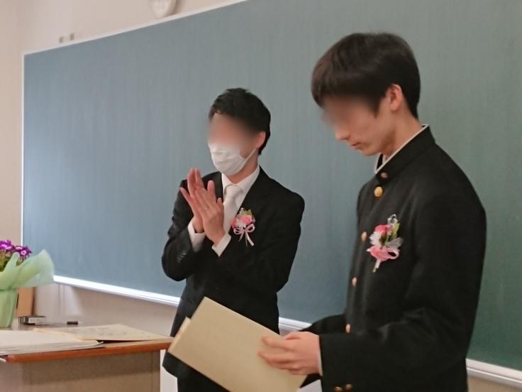 駿、卒業おめでとう_b0302036_00035843.jpg