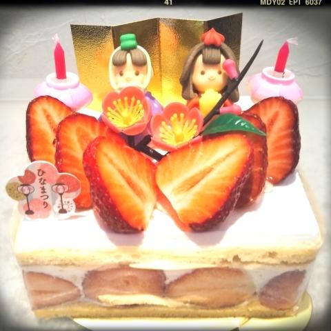 ひな祭りのケーキ ♡_c0266240_22591095.jpg