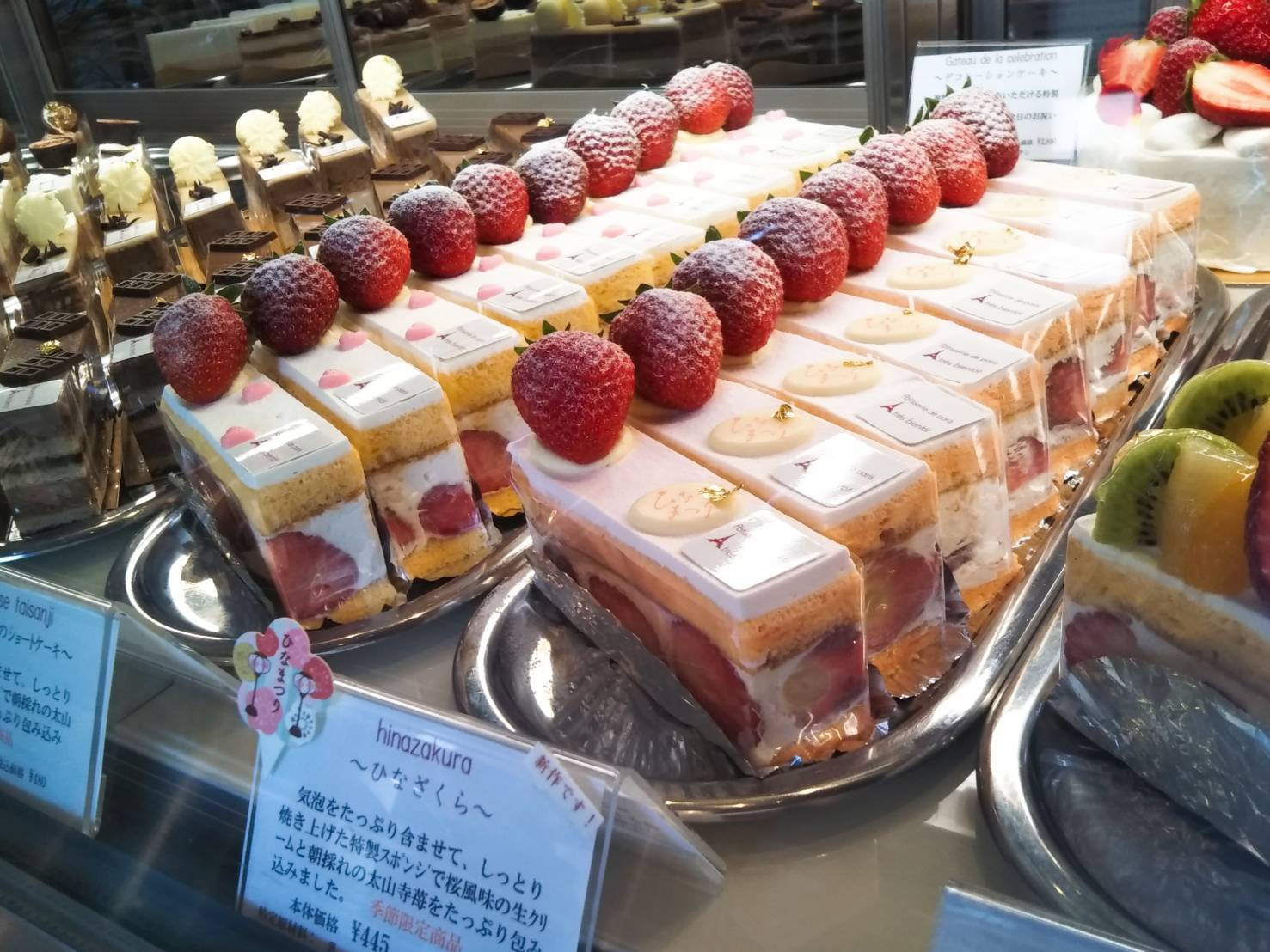 ひな祭りのケーキ ♡_c0266240_22592706.jpg
