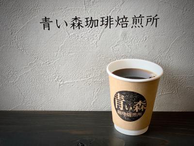 【開催中止となりました】津軽こけし館 小さなクラフトイベントK-MEETING!開催のお知らせ!_e0318040_10513843.png