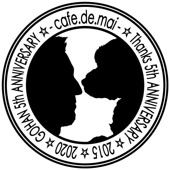 "[LOGO DESIGN] \""cafe.de.mai\"" 5周年ありがとう & ごはん 5歳おめでとう記念ロゴ!_d0018646_20440557.jpg"