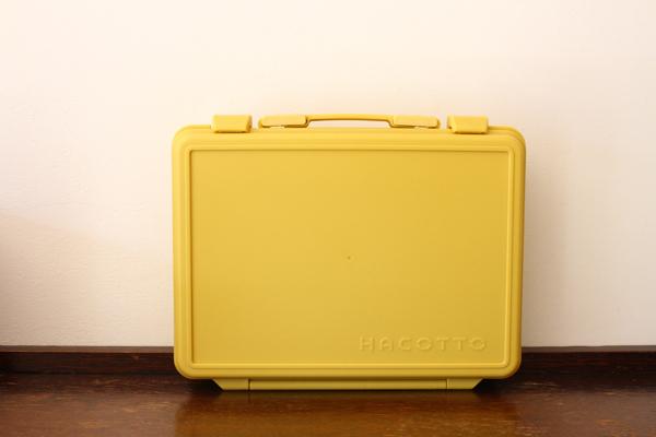 可愛いトランク型の収納箱・ハコット_e0333647_17172514.jpg