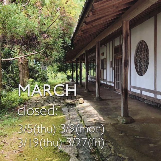 3月の休業日と営業時間変更日のお知らせ_f0331651_03061532.jpg