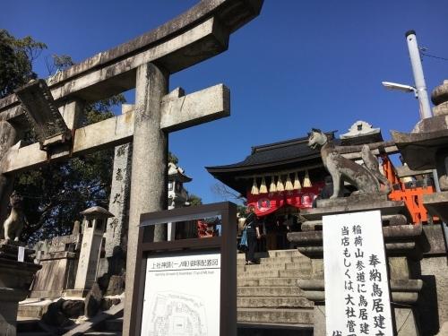京都・奈良 冬の旅\'20 その1_e0326953_19560753.jpg