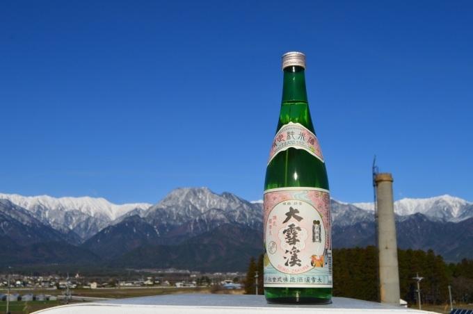 山の酒・大雪渓 蔵元便り 2020 弥生_e0151758_16391889.jpg