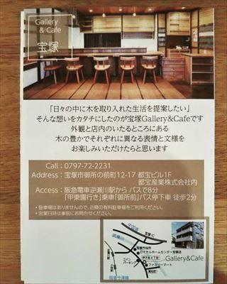 5日木曜日は、宝塚へいこう!_d0165772_21174073.jpg