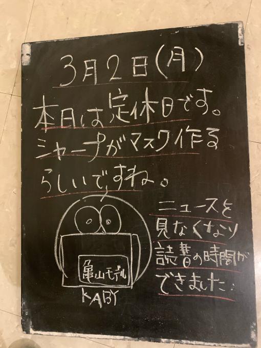昔の京都が戻ってきてる…_f0152875_09140880.jpg
