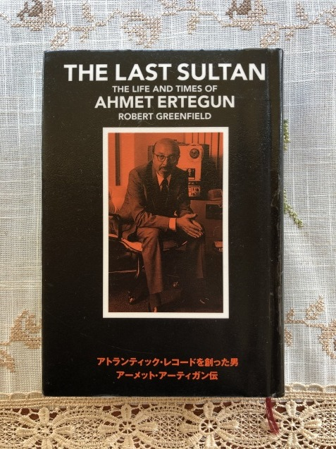 The Last Sultan_f0068878_15545649.jpg
