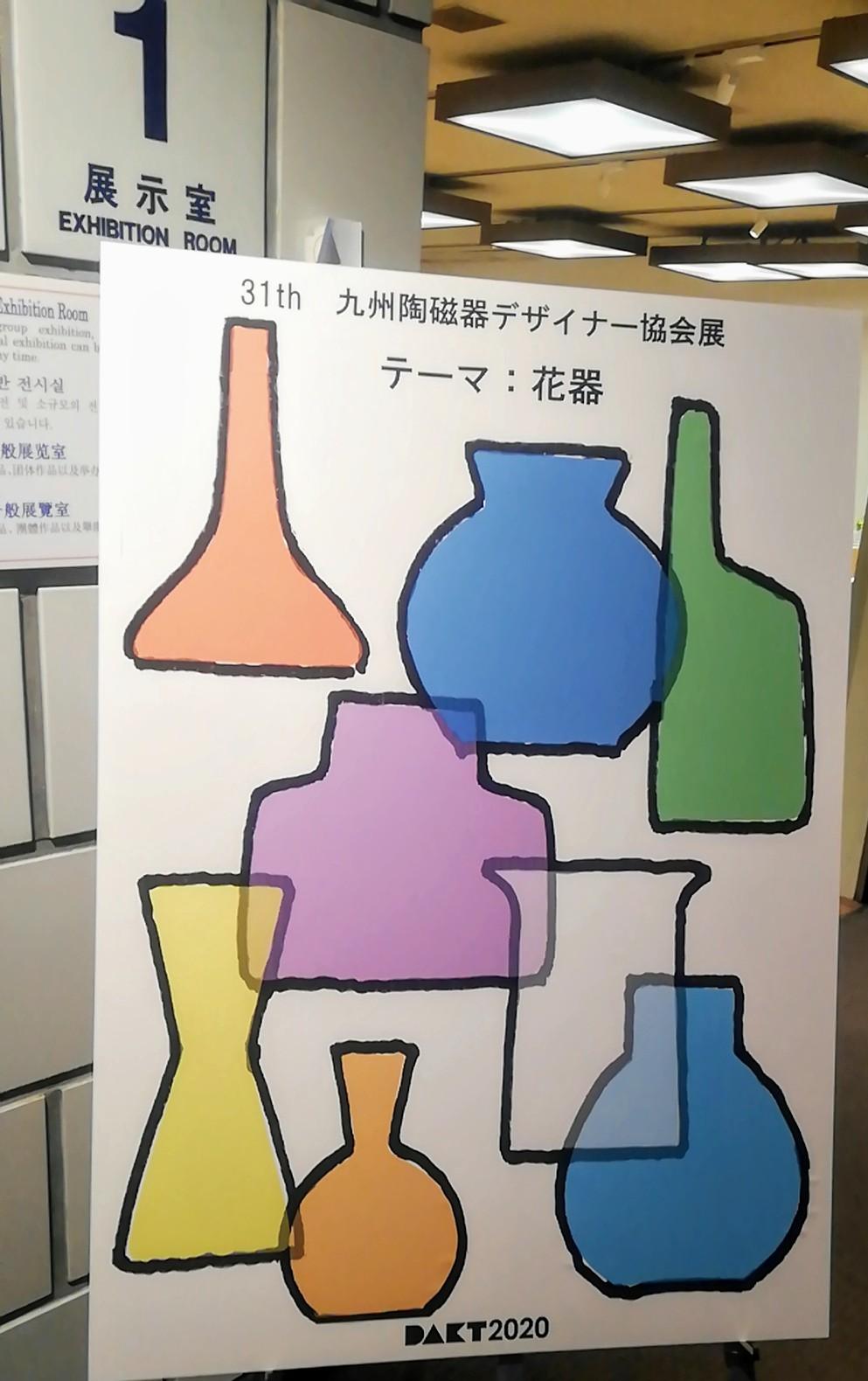 有田へ_d0195183_00360540.jpg
