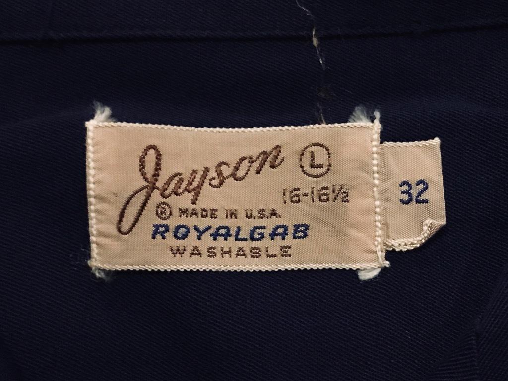 マグネッツ神戸店 3/4(水)Vintage入荷! #7 Vintage Shirt!!!_c0078587_15465621.jpg