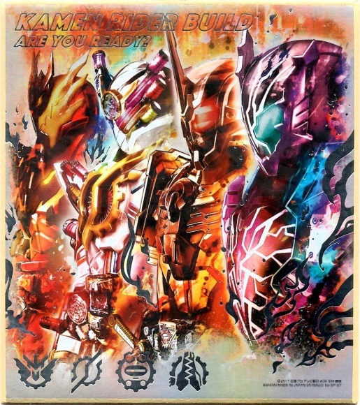 【開封レビュー】仮面ライダー色紙ART極彩(1個目~10個目/箱開封)_f0205396_17003979.jpg