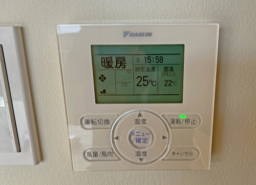 床下エアコンワイヤードリモコン_e0054299_13321382.jpg