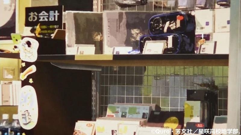 「恋する小惑星」舞台探訪004-2/3 第4話 筑波宇宙センター展示室スペースドームと見学ツアー_e0304702_09241046.jpg