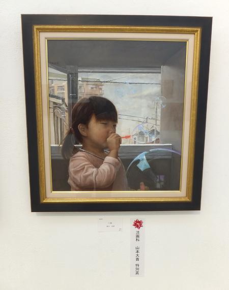 第16回アートマスターズスクール展レポート_b0107314_11161241.jpg