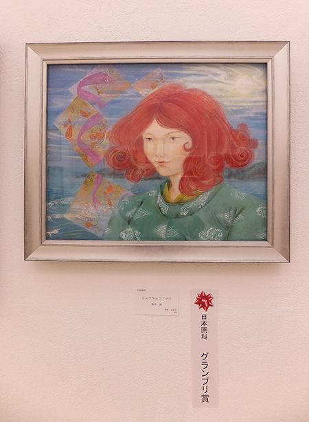 第16回アートマスターズスクール展レポート_b0107314_11211444.jpg