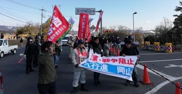 2月11日、日米帝国主義による中東侵略戦争のための軍事演習絶対反対!日本原現地闘争に参加しました_d0155415_18253030.jpg