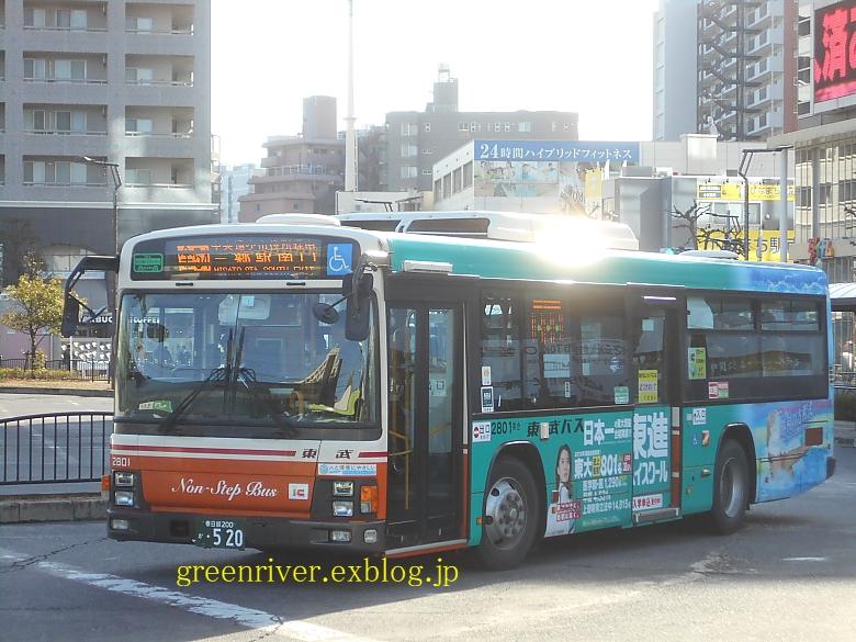 東武バスセントラル 2801 【東進】_e0004218_2103783.jpg