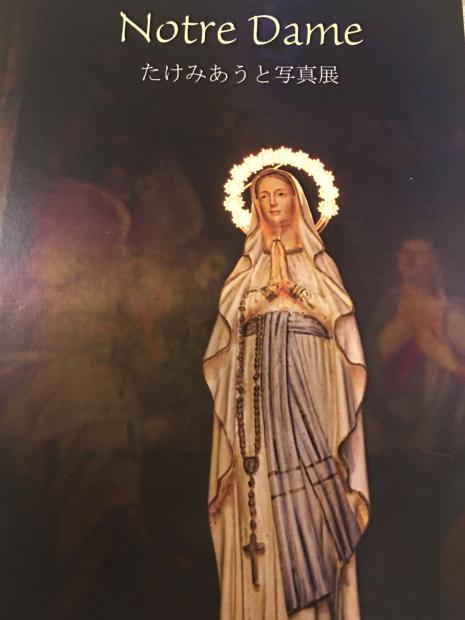 ♡「マリア展」延期のお知らせ♡_e0131324_06073927.jpg