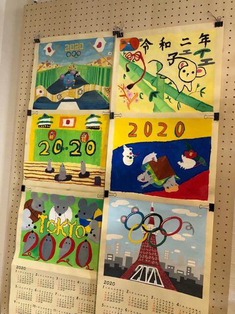 一宮教室、カレンダー展示してます。_f0373324_16252809.jpg
