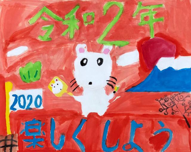稲沢教室、児童コース、小学生のカレンダー5。_f0373324_17043991.jpg