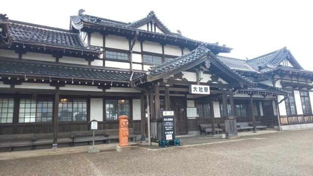 島根 旧大社駅_c0124528_01340062.jpg