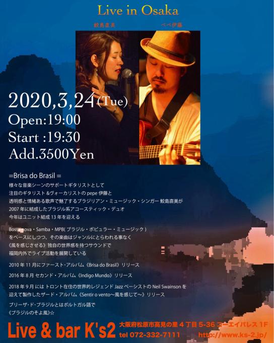 3月のイベント ★ Live情報_d0168331_23404520.jpg