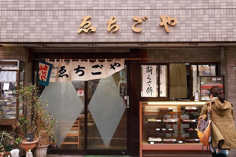 *本郷*「ゑちごや」東大レトロ建築探訪 part 5_f0348831_23310433.jpg