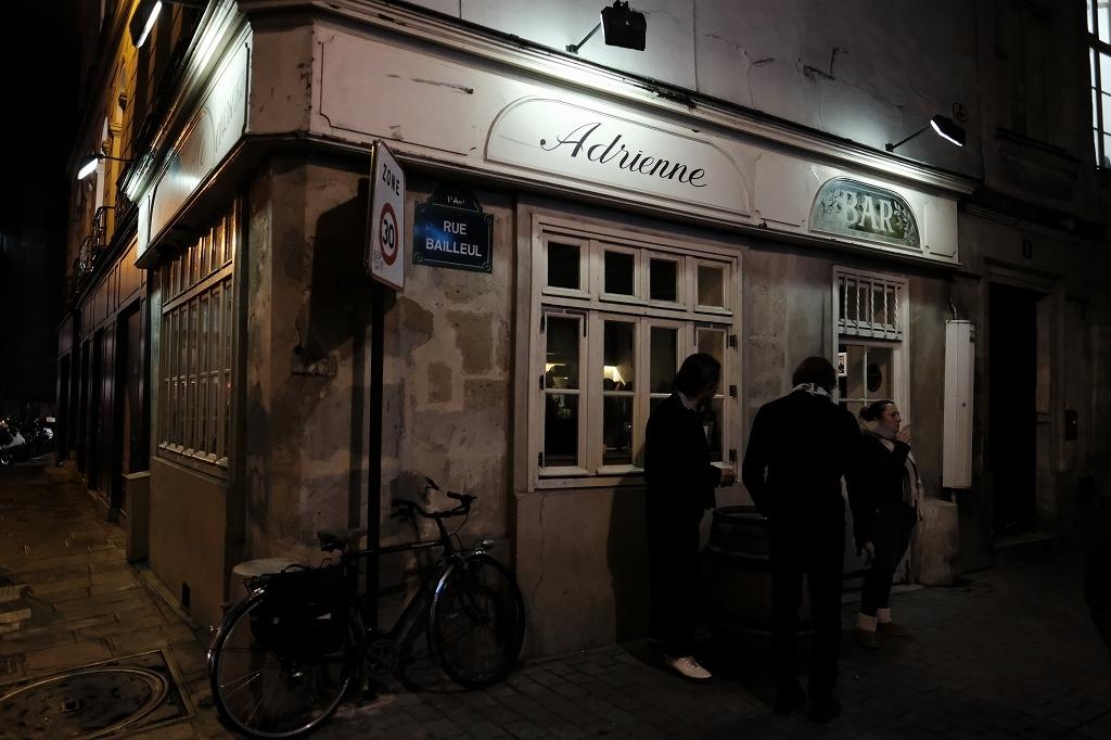 パリ路地裏のレストラン 2020/01/23_f0050534_08484890.jpg