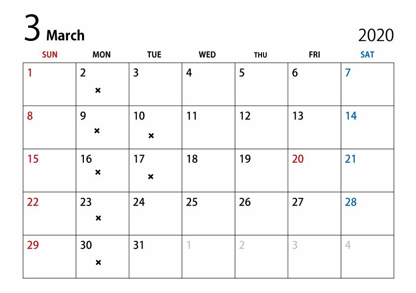 3月のスケジュール_e0143447_19132024.png