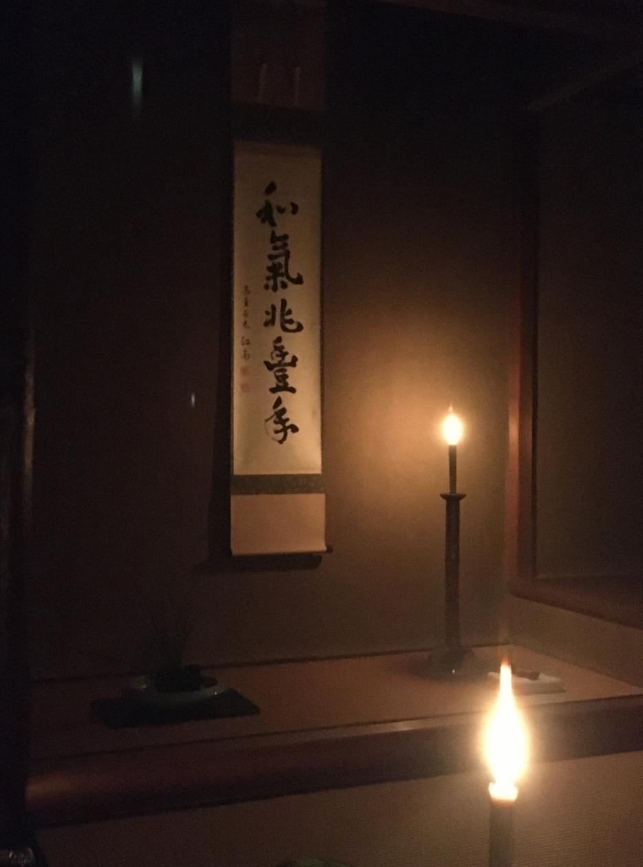 京都・奈良 冬の旅\'20 その2_e0326953_23085008.jpg