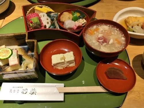京都・奈良 冬の旅\'20 その2_e0326953_23292743.jpg