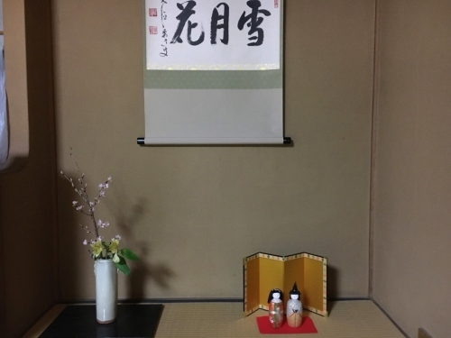 京都・奈良 冬の旅\'20 その2_e0326953_23431302.jpg